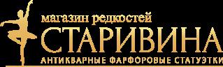 Магазин редкостей Старивина во Владикавказе